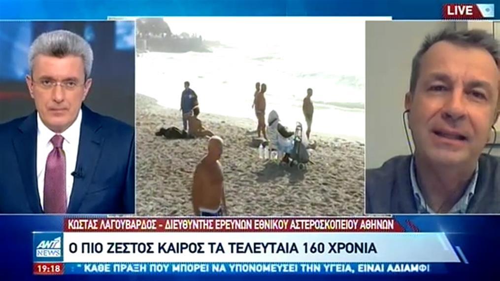 """Λαγουβάρδος στον ΑΝΤ1: Πενθήμερη """"ψυχρή εισβολή"""" στην Ελλάδα"""