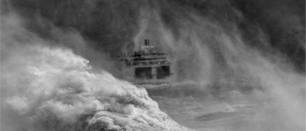 Προσάραξη πλοίου στη Σκιάθο
