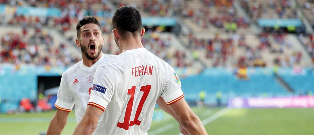 """Euro 2020: Η Ισπανία στους """"16"""" με 5αρα στην Σλοβακία"""