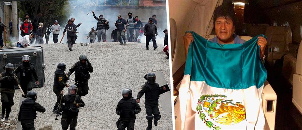 Στο Μεξικό ο Μοράλες, στους δρόμους οι διαδηλωτές (εικόνες)