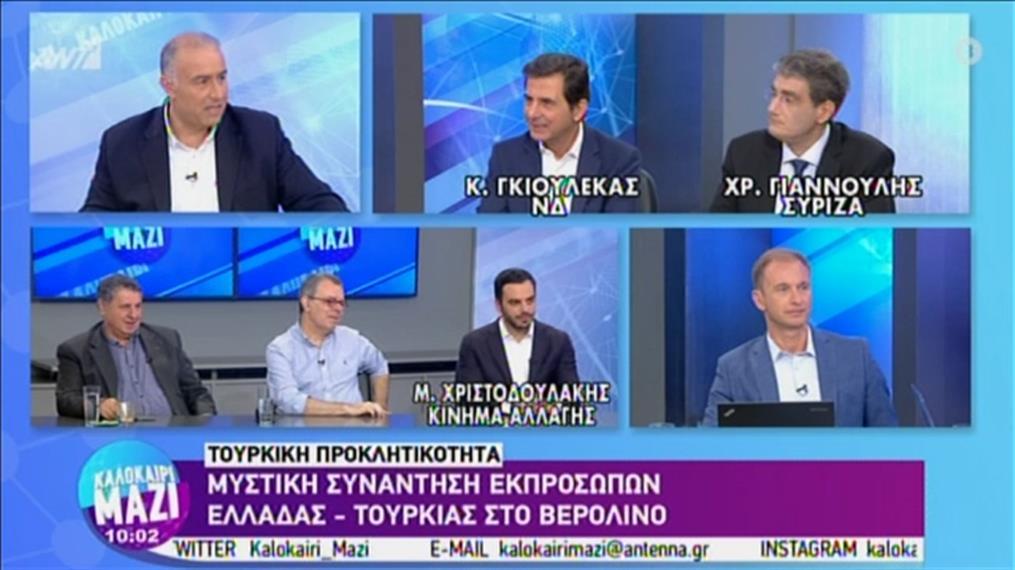 Οι Γκιουλέκας, Γιαννούλης και Χριστοδουλάκης στην εκπομπή «Καλοκαίρι Μαζί»