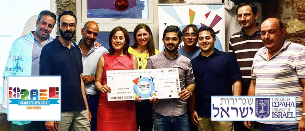 """Η """"City Crop"""" νικητής του διαγωνισμού Start Tel Aviv 2016 στην Ελλάδα"""