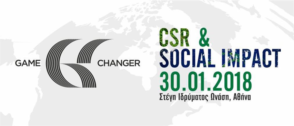 Κορυφαίοι ομιλητές στο συνέδριο Game Changer in CSR & Social Impact