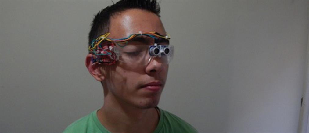 17χρονος Έλληνας κατασκεύασε ειδικά γυαλιά για τυφλούς