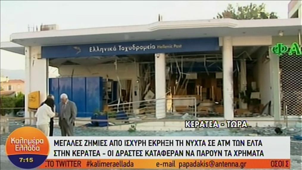 """""""Βομβαρδισμένο τοπίο"""" από την ισχυρή έκρηξη ATM στην Κερατέα"""