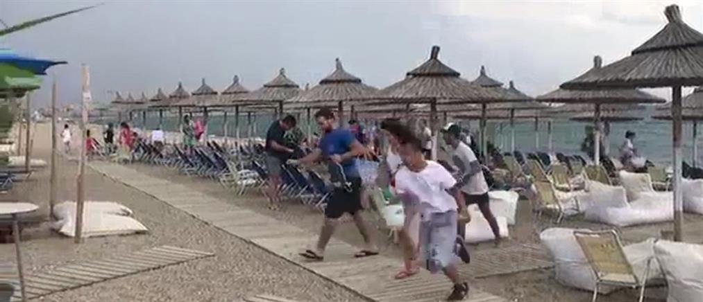 Χαλκιδική: έφυγαν τρέχοντας από την παραλία (βίντεο)
