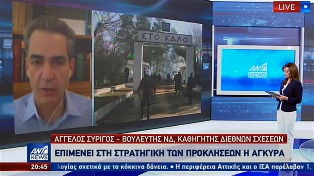 Συρίγος στον ΑΝΤ1: η Τουρκία «έστειλε» πρόσφυγες με κορονοϊό σε ελληνικό νησί
