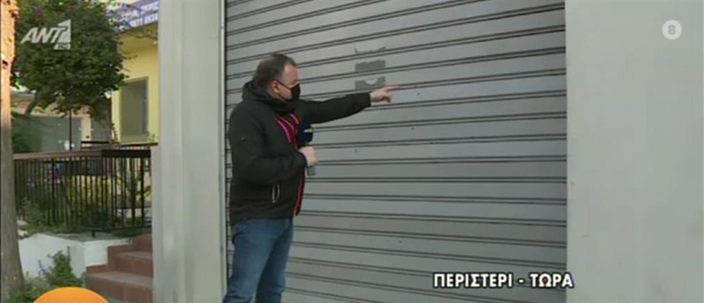 Πυροβολισμοί σε αποθήκη στο Περιστέρι (βίντεο)