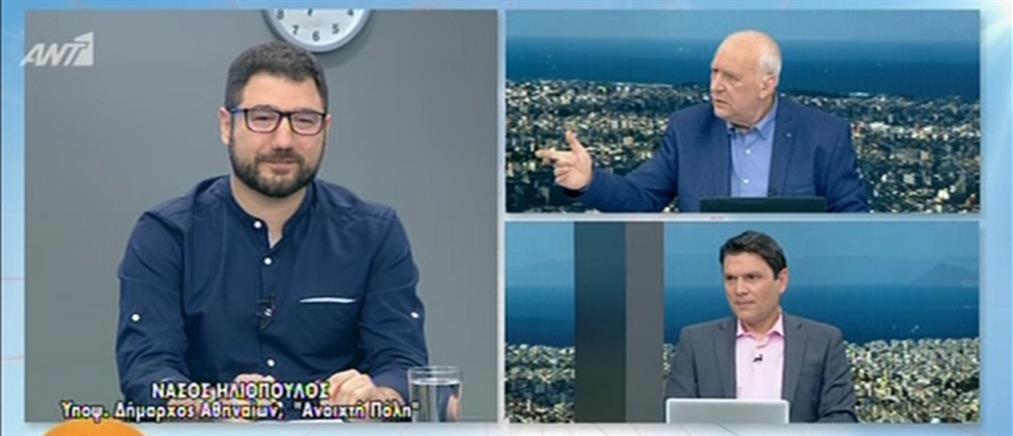 Νάσος Ηλιόπουλος στον ΑΝΤ1: ο δεύτερος γύρος έχει πάντα δυναμικές (βίντεο)