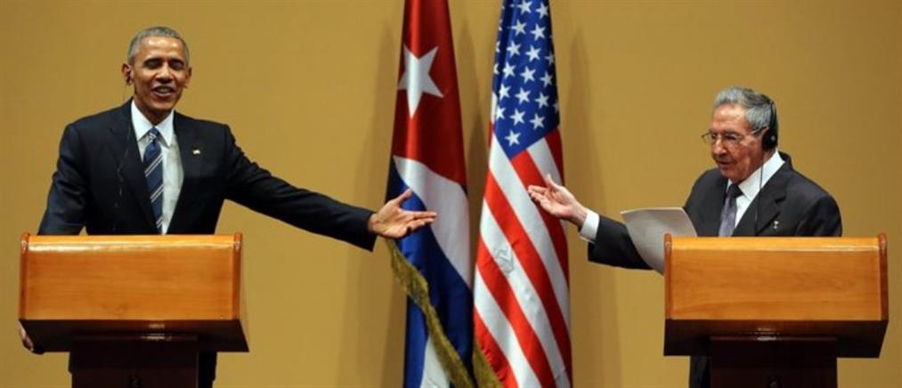 """Τα ανθρώπινα δικαιώματα """"ανάμεσα"""" στον Ομπάμα και τον Κάστρο"""