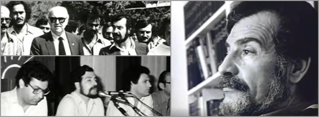 Γεώργιος Γεννηματάς: ο εμπνευστής του ΕΣΥ