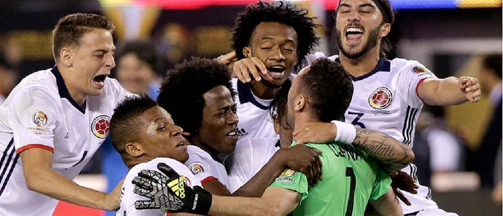 Copa America: Η Κολομβία πήρε την πρόκριση στα πέναλτι