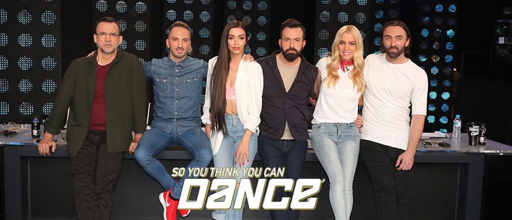 """Πρεμιέρα του """"So You Think You Can Dance"""" στον ΑΝΤ1"""
