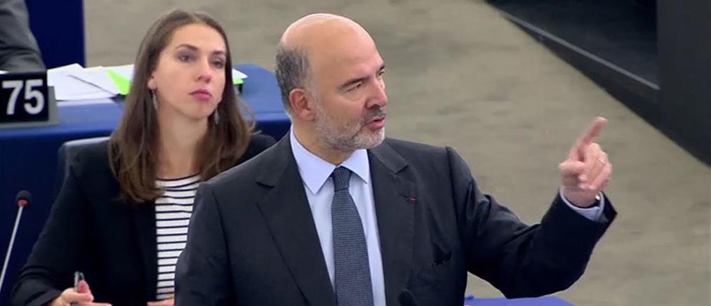 """Μοσκοβισί: άλλοι υπουργοί """"τρέχουν"""" τις μεταρρυθμίσεις και άλλοι τις """"φρενάρουν"""""""