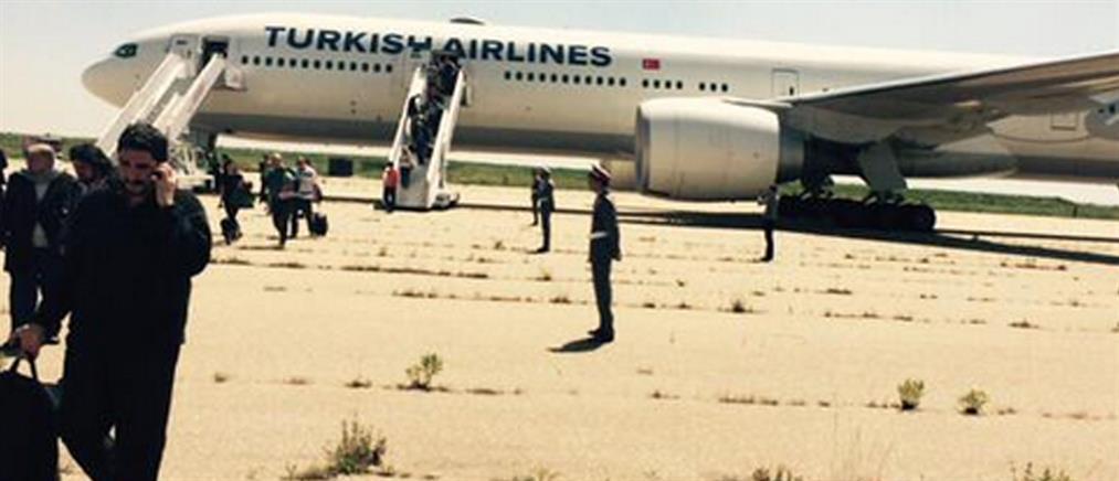 Αναγκαστική προσγείωση μετά από απειλή για βόμβα
