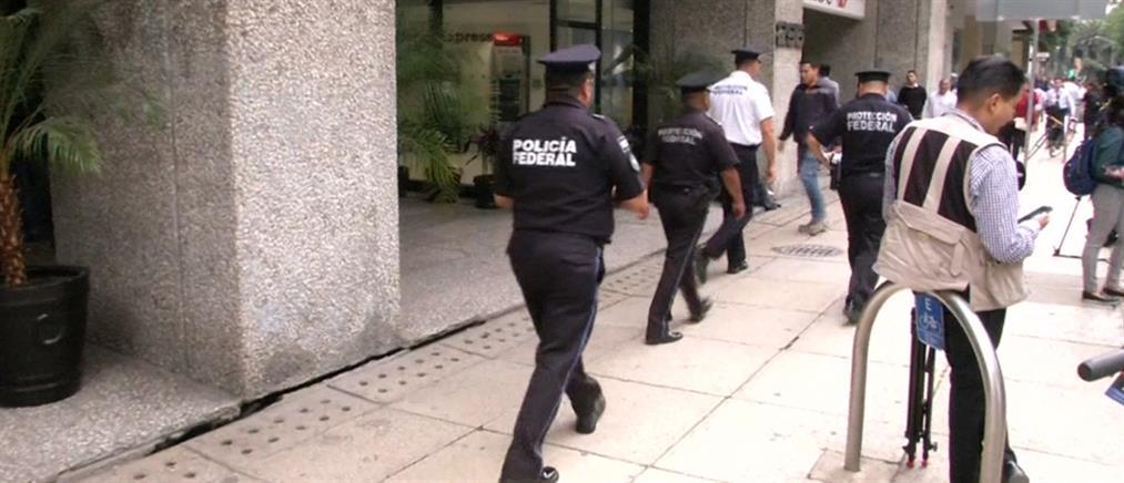 """Casa de Papel"" στο Μεξικό: Ληστεία ""μαμούθ"" στο νομισματοκοπείο (βίντεο)"