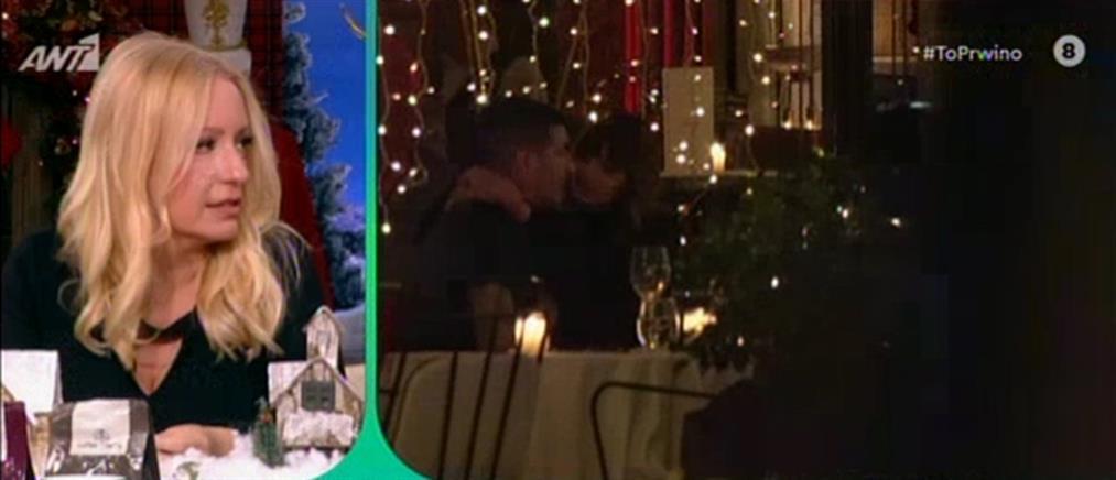 Ηλιάνα Παπαγεωργίου – Snik: Φιλιά και αγκαλιές στο κέντρο της Αθήνας (βίντεο)