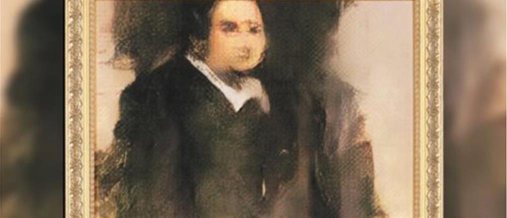 Ο πρώτος πίνακας που δημιουργήθηκε από πρόγραμμα τεχνητής νοημοσύνης και πουλήθηκε σε δημοπρασία