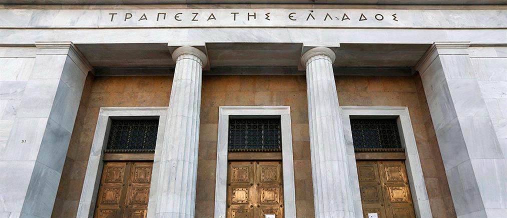 ΤτΕ: Έλλειμμα 2,2 δισ. ευρώ στο Ισοζύγιο Τρεχουσών Συναλλαγών