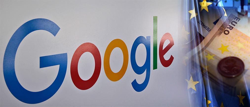 """""""Στενό μαρκάρισμα"""" της Ε.Ε. στη Google"""