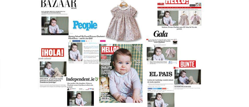 Fashion icon από κούνια η μικρή Σάρλοτ