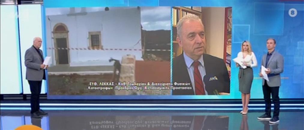 Σεισμός στην Κρήτη - Λέκκας: προβληματισμός για τη μετασεισμική ακολουθία (βίντεο)
