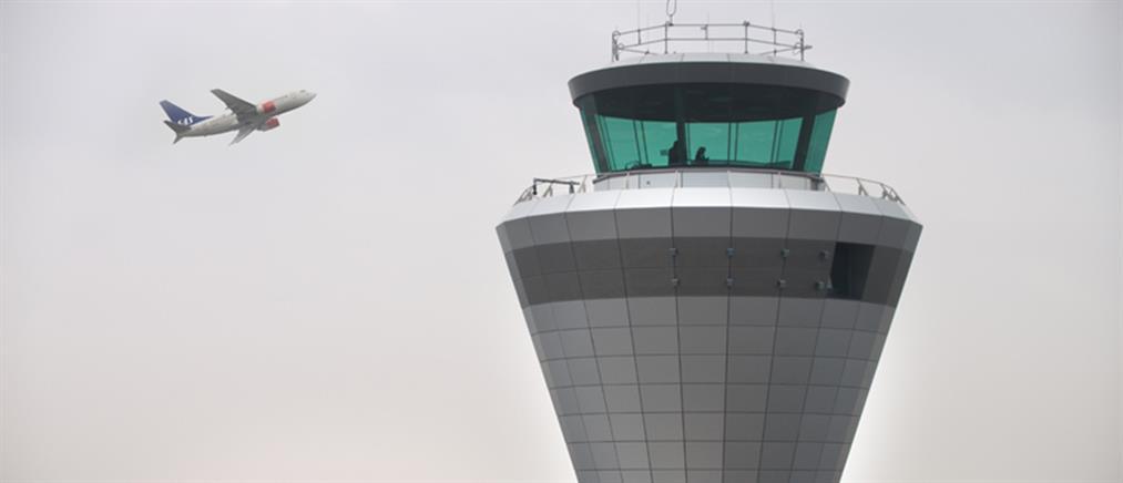Με «αυτόματο πιλότο» λειτουργεί πύργος ελέγχου στη Σουηδία