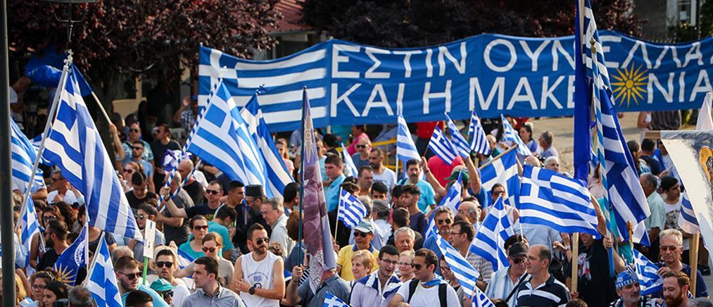 Συλλαλητήριο για τη Μακεδονία στην πλατεία Συντάγματος