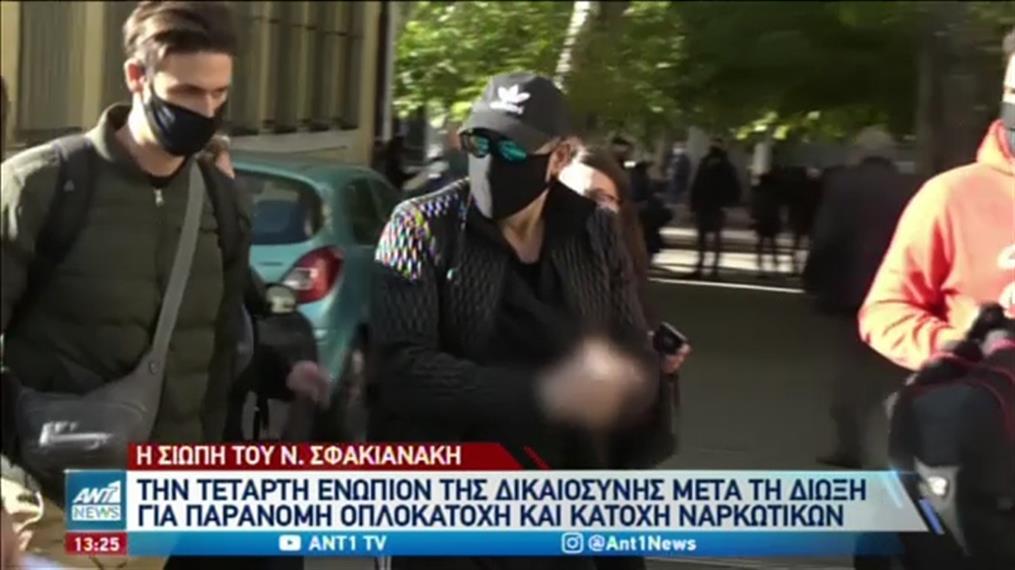 Την Τετάρτη δικάζεται ο Νότης Σφακιανάκης