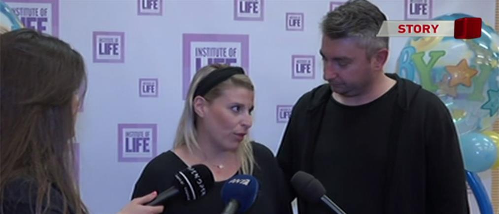 Τι λένε οι γονείς που απέκτησαν μωρό με μεταφορά μητρικής ατράκτου (βίντεο)