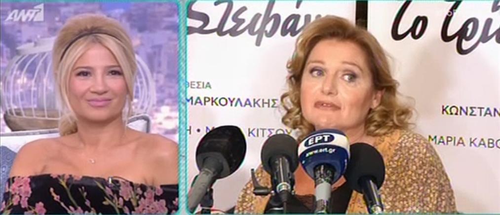 """Μαρία Καβογιάννη - Μαρία Κίτσου φορούν το... """"Τρίτο Στεφάνι"""" (βίντεο)"""