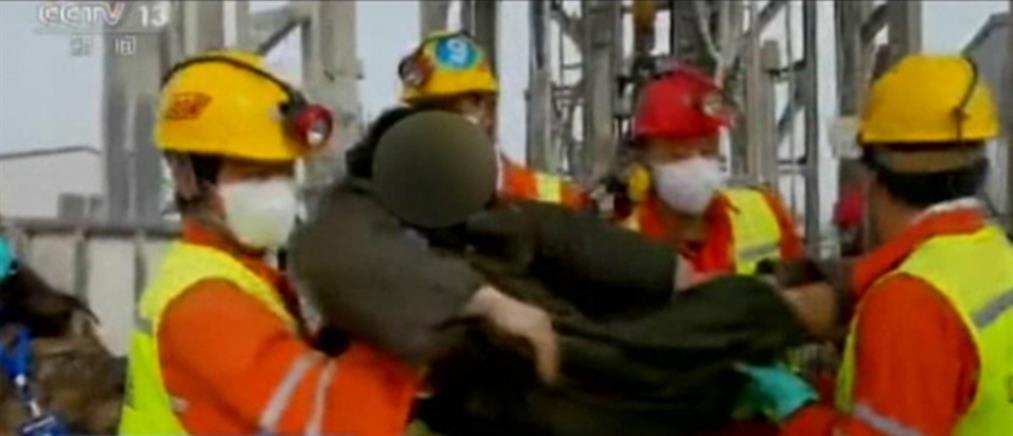 Έκρηξη σε κινέζικο ορυχείο: Διασώθηκαν εργάτες που ήταν θαμμένοι στα έγκατα της της Γης (βίντεο)