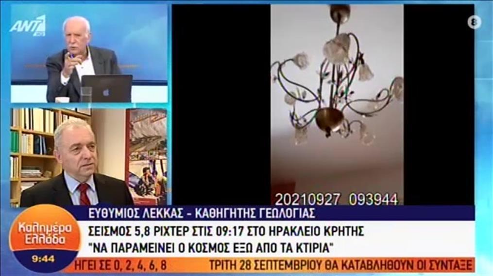 Ο Ευθύμιος Λέκκας για τον σεισμό στο Ηράκλειο Κρήτης