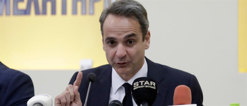 Μητσοτάκης: να διαφυλάξουμε την ειρηνική συνύπαρξη χριστιανών και μουσουλμάνων στη Θράκη