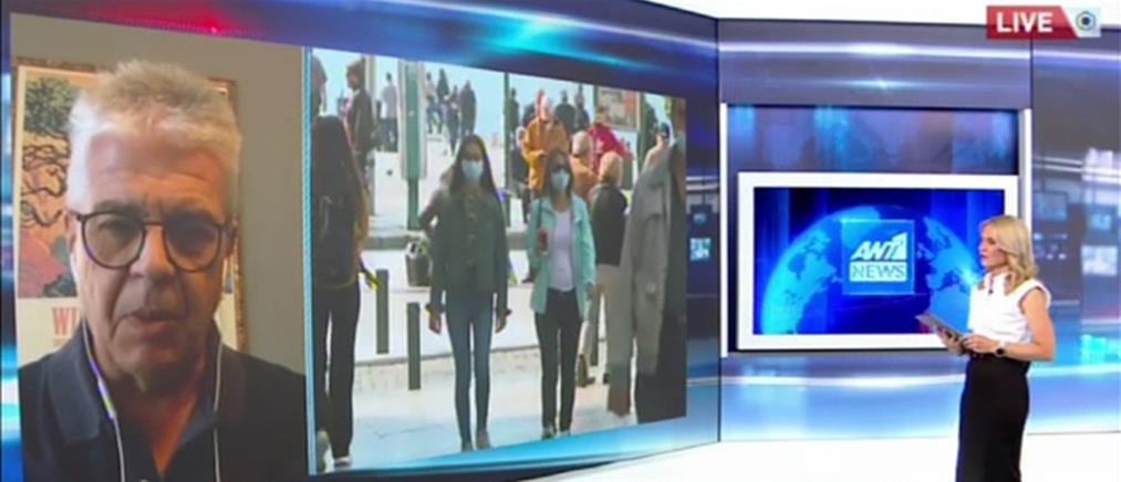 Κορονοϊός - Γώγος: Ισχυρό όπλο οι μάσκες, πρέπει να διατηρηθούν