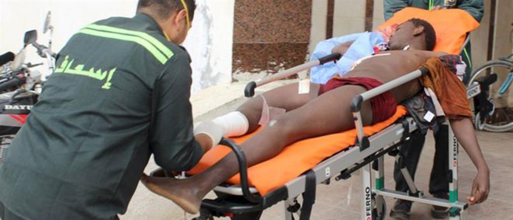Αίγυπτος: Νεκροί πρόσφυγες από επίθεση ενόπλων