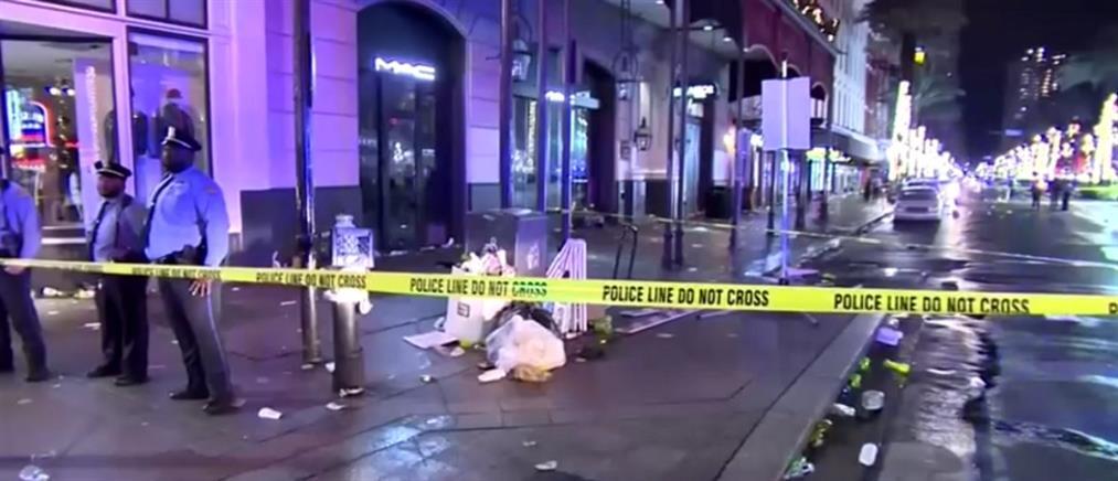 Πυροβολισμοί στην Νέα Ορλεάνη (βίντεο)