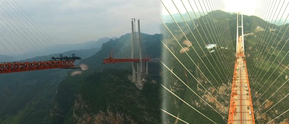 Βίντεο: Η μεγαλύτερη κρεμαστή γέφυρα του κόσμου