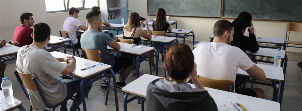Πανελλαδικές Εξετάσεις: η ιστορία τους