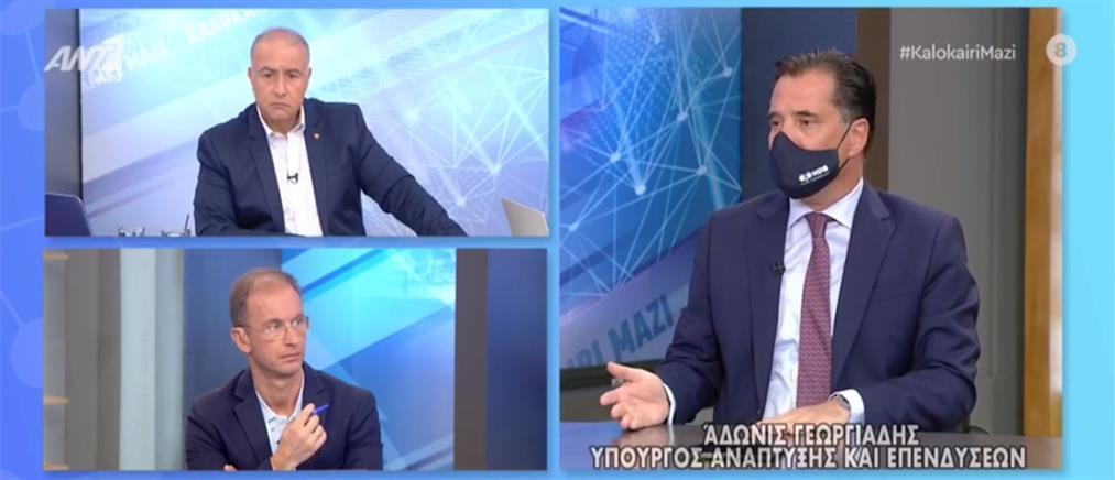 Κορονοϊός - Γεωργιάδης: θα γίνουν απολύσεις ανεμβολίαστων υπαλλήλων (βίντεο)