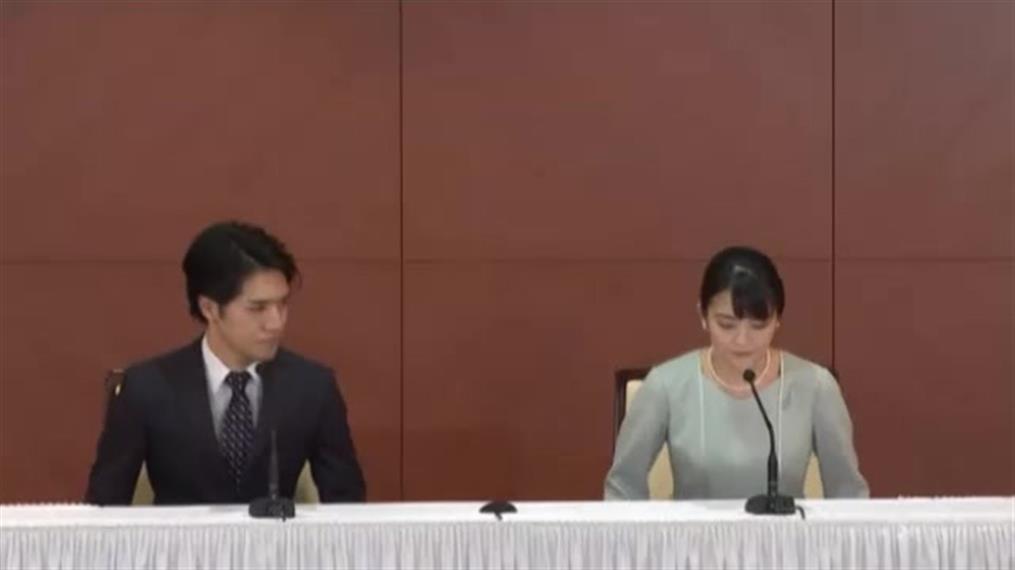 Ιαπωνία: Η πριγκίπισσα Μάκο ανακοίνωσε τον γάμο της με έναν κοινό θνητό