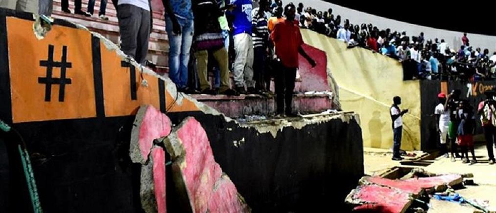 Σοκ: νεκροί από ποδοπάτημα σε ποδοσφαιρικό αγώνα (βίντεο)