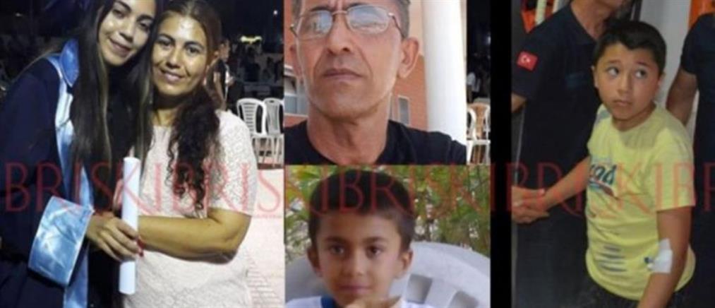 Κατεχόμενα: Οικογένεια ξεκληρίστηκε σε θαλάσσιο μπάνιο