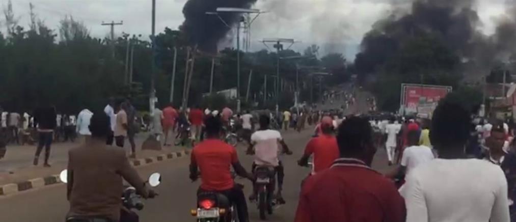 Νιγηρία: δεκάδες νεκροί από έκρηξη σε πρατήριο καυσίμων (βίντεο)