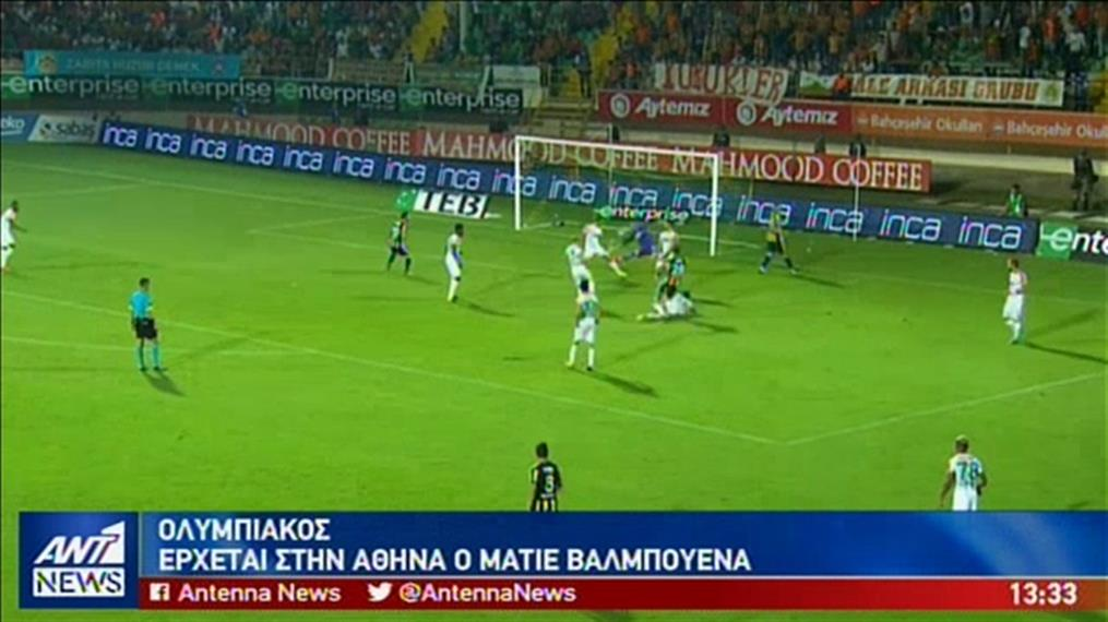 «Αφίξεις» παικτών και προπονητών στην Αθήνα για την Super League