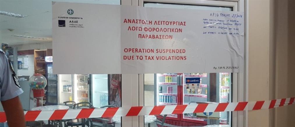 """""""Λουκέτο"""" σε κυλικείο Νοσοκομείου για φοροδιαφυγή (εικόνες)"""