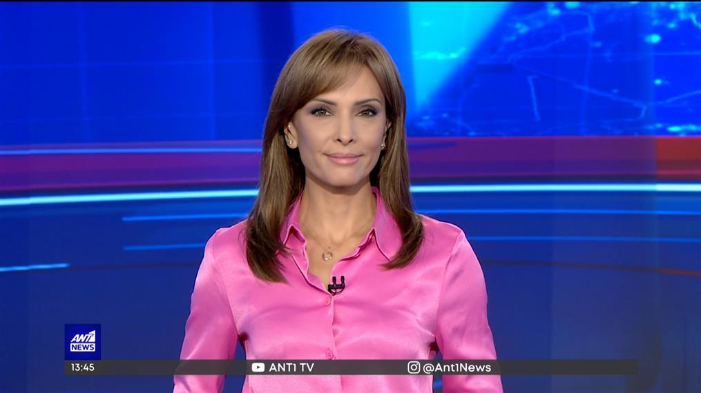 ANT1 NEWS 15-10-2021 ΣΤΙΣ 13:00