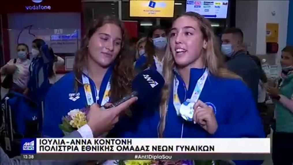 Εθνική Πόλο γυναικών: Υποδοχή ηρώων στις ασημένιες πρωταθλήτριες