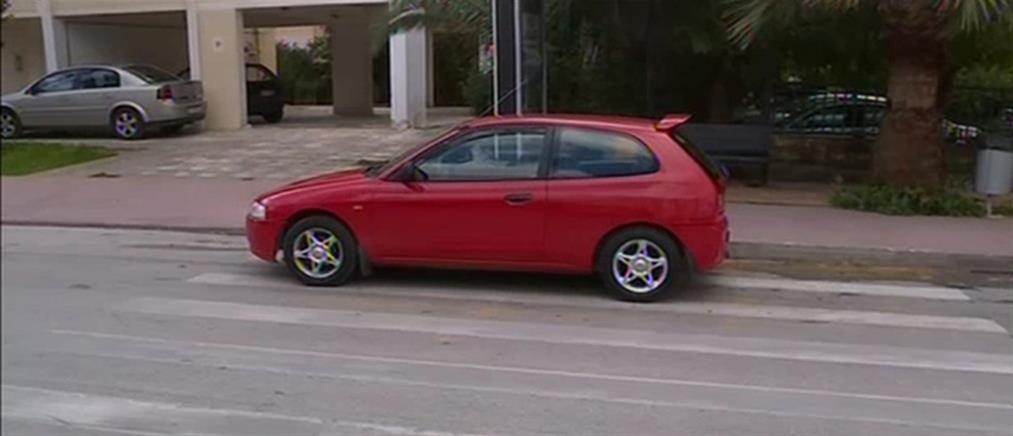 Έρευνα ΑΝΤ1: Οι Έλληνες οδηγοί παρκάρουν όπου βρουν (βίντεο)