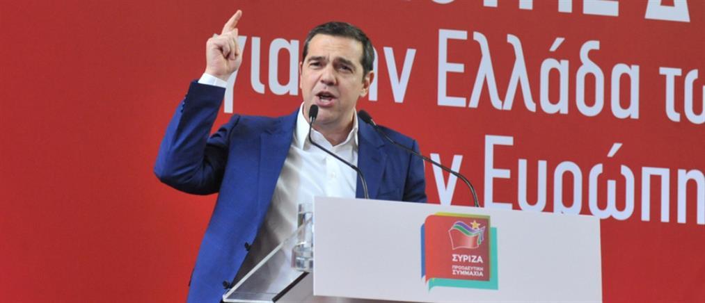 Τσίπρας: το αποτέλεσμα των ευρωεκλογών θα είναι κόλαφος για τον Μητσοτάκη